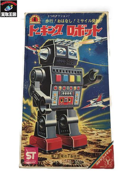 ヨネザワ トーキングロボット おはなしロボット【中古】[▼]