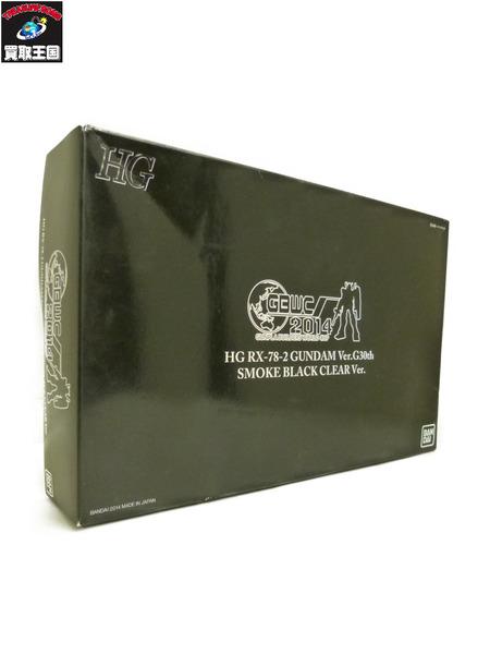 HG 1/144 RX-78-2ガンダム Ver.G30th スモークブラッククリアVer.【中古】