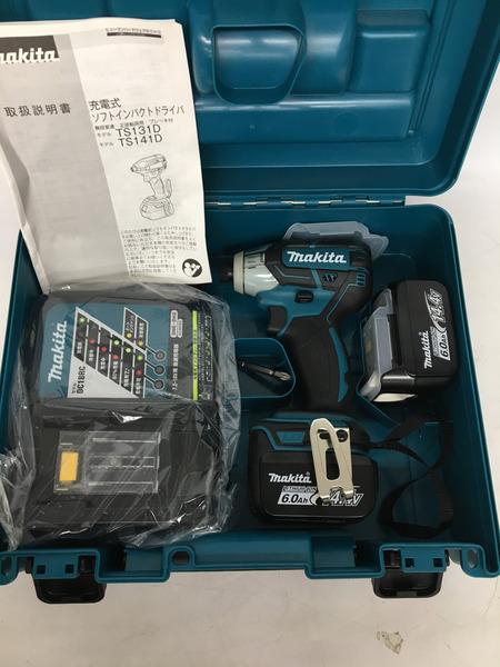 makita マキタ 14.4V充電式ソフトインパクトドライバ  TS131DRGX【中古】