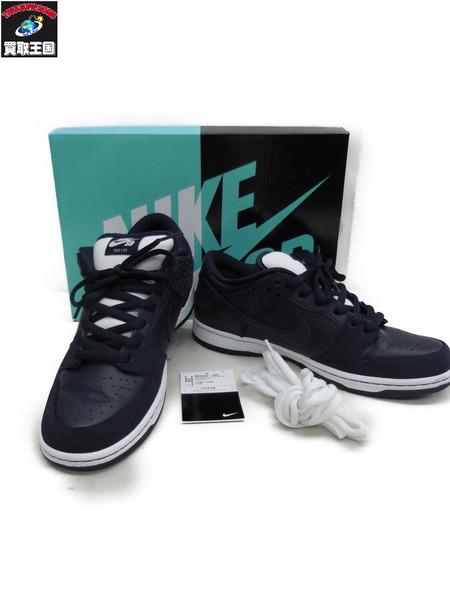 NIKE Nike SB Dunk Low Ride Life スニーカー 27.5 883232 442【中古】