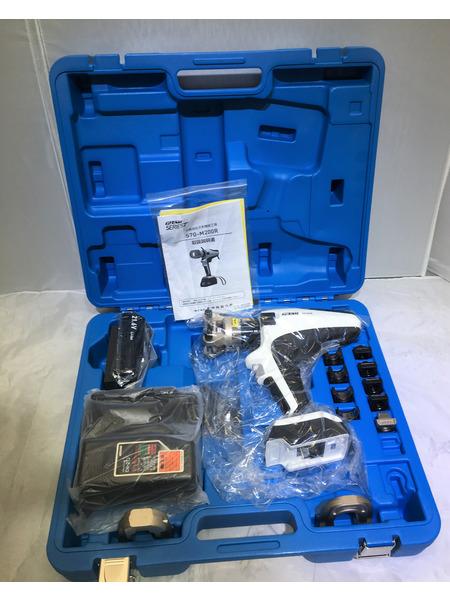 未使用 泉精器 21.6V 多機能工具 スタンダードモデル S7G-M200R【中古】