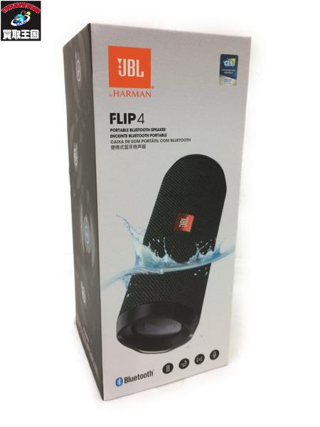 ハーマン JBL FLIP4 防水 Bluetooth ワイヤレス スピーカー【中古】