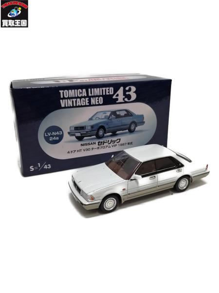 トミカリミテッドヴィンテージネオ43 セドリック 4ドアHT V30ターボプロアム 白/ベージュ【中古】