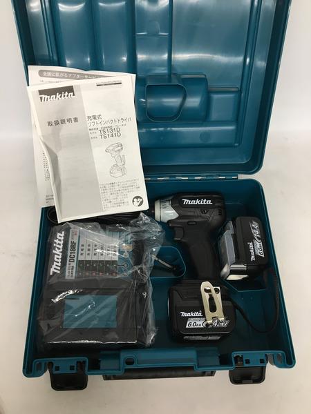 【未使用】 makita マキタ 14.4V充電式ソフトインパクトドライバ TS131DRGXB【中古】