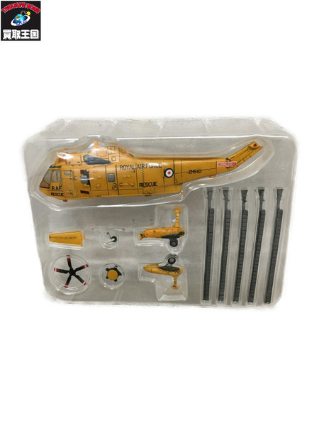 F-toys 1/144 ヘリボーンコレクション シーキング イギリス空軍レスキュー仕様【中古】