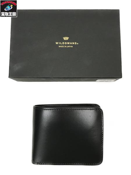 WILDSWANS ワイルドスワンズ レザー二つ折財布 黒【中古】