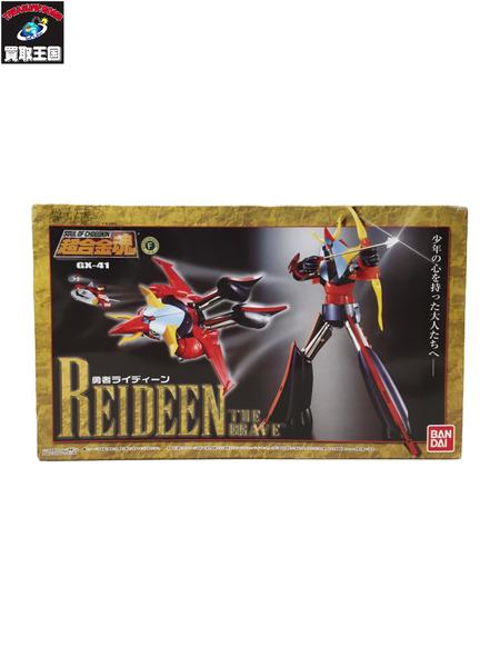 超合金魂 勇者ライディーン GX-41【中古】