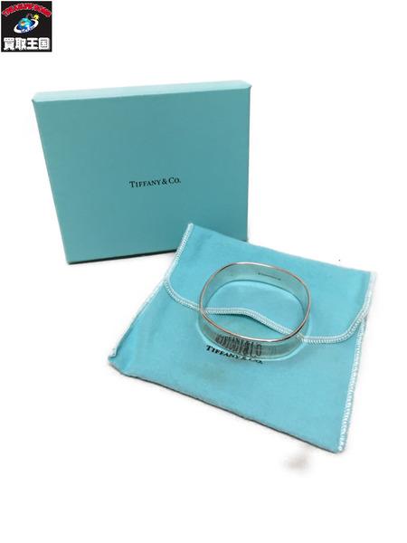 Tiffany&Co ティファニー 1837 スクエア ブレス【中古】