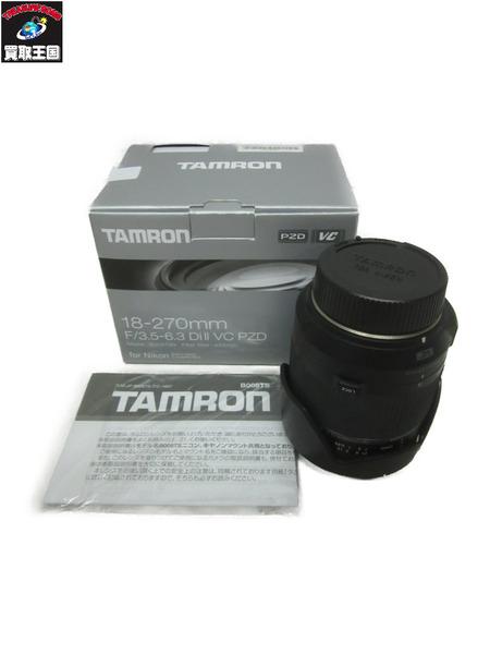 TAMRON 18-270mm F3.5-6.3 DiII VC PZD TS APS-C専用 B008TSN【中古】