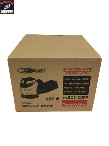 maikita/充電式ランダムオービットサンダー/B0140DRF【中古】