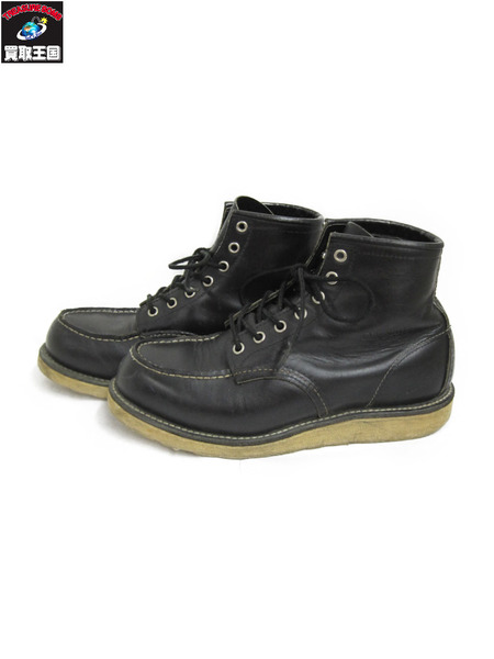RED WING レッド・ウィング 8130 セッター 【中古】