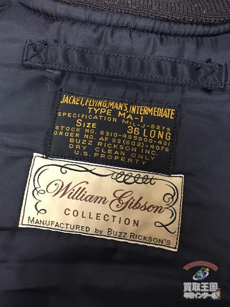 WILLIAM GIBSON By Buzz Rickson's MA 1 BR1118036 LONGZuPXOik