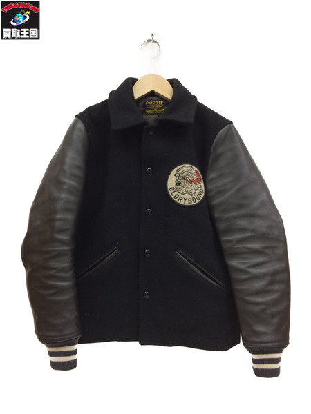 COOTIE 14aw1st Placeジャケット(S)黒【中古】[▼]