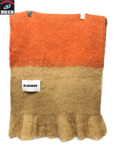 JIL SANDER 19AW Mohair and wool scarf ジルサンダー【中古】[▼]