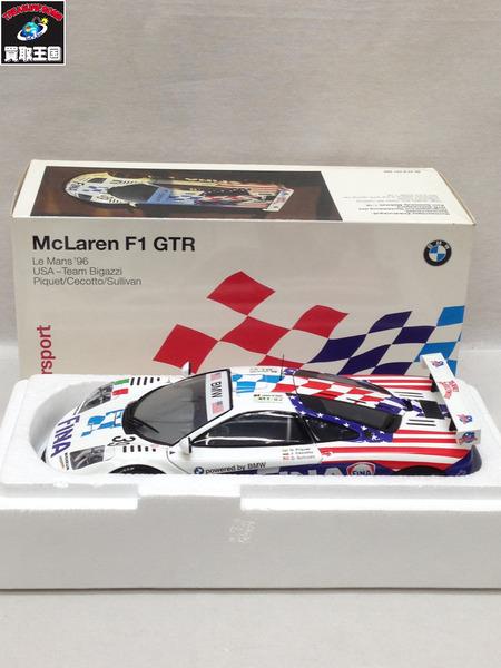 PMA 1/18 BMW特注 マクラーレン F1GTR ル・マン96 #39 USA【中古】