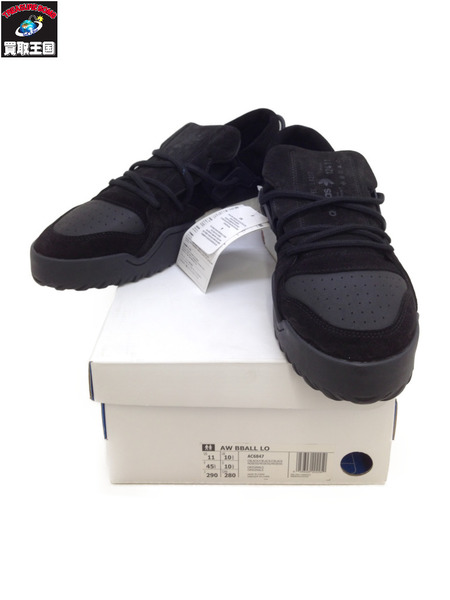 adidas アディダス originals by Alexander Wang AW BBALL LO (29) AC6847【中古】[▼]