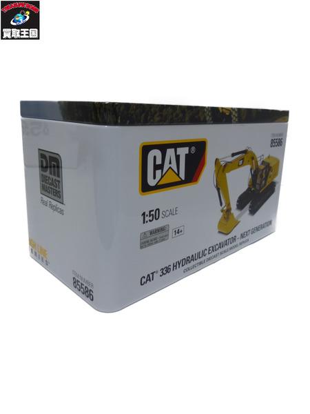 CAT 1/50 336 ハイドローリック 油圧ショベル 85586【中古】