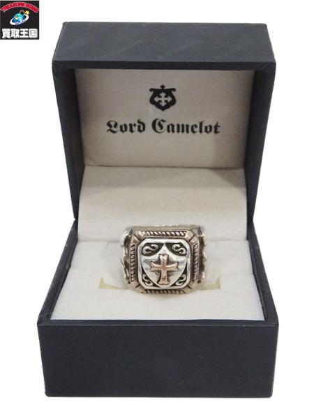 Lord Camelot LC-628 19.5号 シルバーリング ロードキャメロット 指輪【中古】[▼]