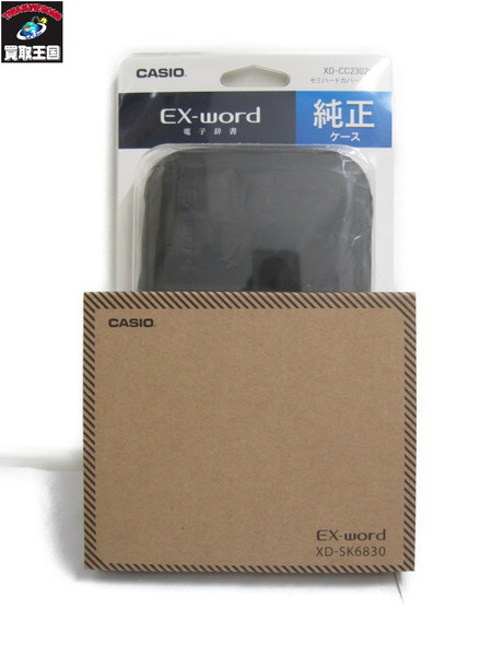 【セール】 CASIO EX-word XD-SK6830 EX-word ケース付【中古】, ヒナセチョウ:4c6522e9 --- neuchi.xyz