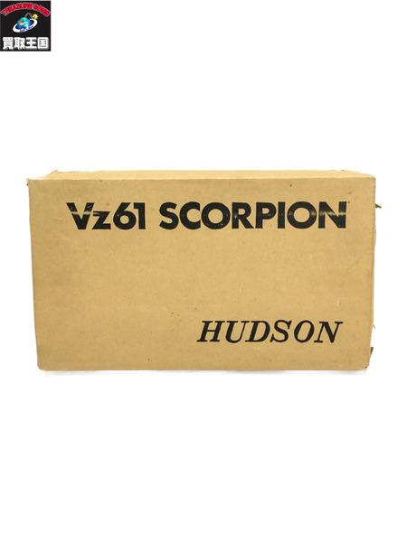 HUDSON/Vz61 SCORPION/木製グリップ/SMG刻印【中古】