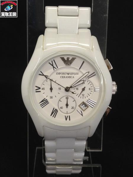 EMPORIO ARMANI アルマーニ AR-1403 セラミカ クロノグラフ クォーツ 腕時計 ホワイト【中古】