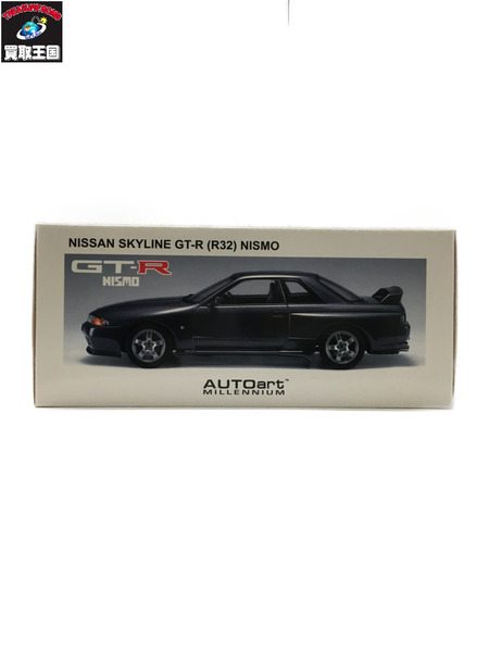 ミニカー 1/18 AUTOart オートアート ニッサン 日産 SKYLINE GT-R R32 ブラック【中古】