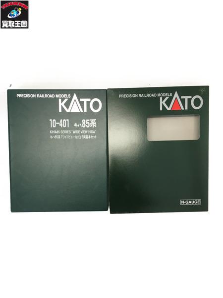 Nゲージ 10-401 キハ85系ワイドビューひだ基本セット (5両) 【中古】