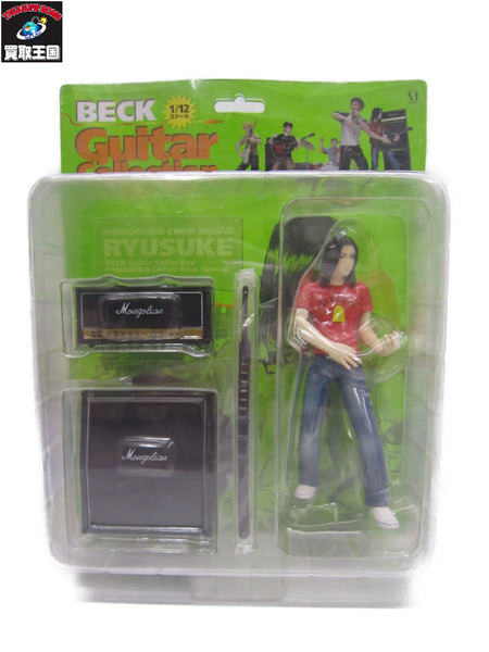 BECK ギターコレクション 竜介&ギターアンプ Special 【中古】[▼]