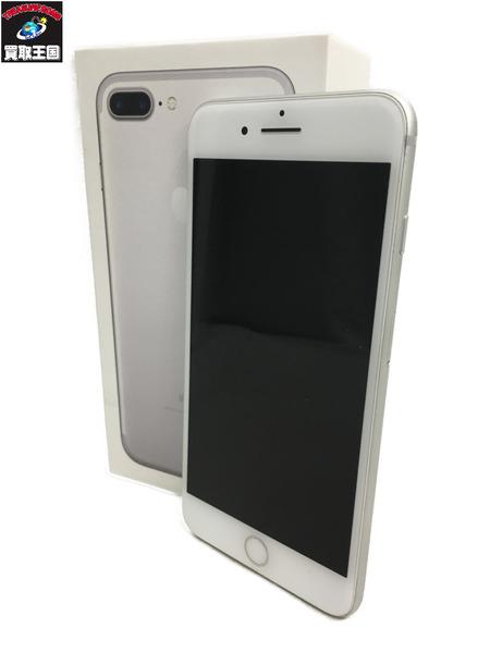 Apple docomo iPhone 7plus 256GB シルバー【中古】