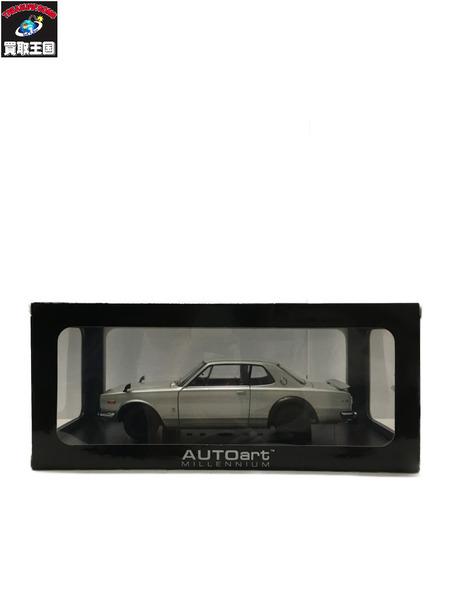 ミニカー AUTOart オートアート 1/18 日産 Skyline Hardtop (KPGC10) 2000 GT-R シルバー【中古】