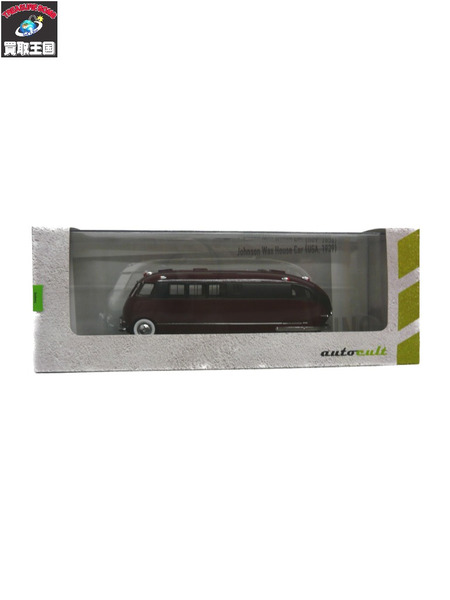 autocult 1/43 Johnson Wax House Car ダークレッド【中古】