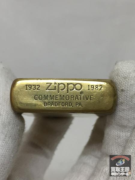 ZIPPO 1932 1982 真鍮hCQdsrxt