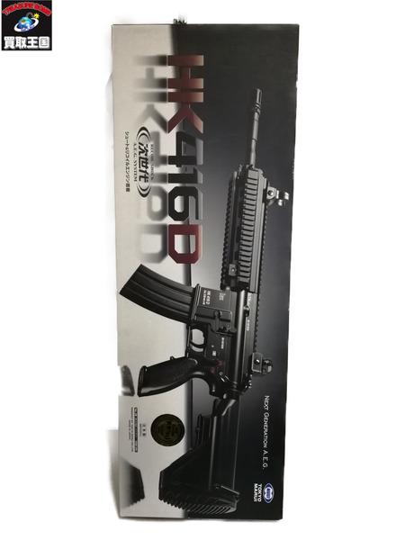 超格安一点 東京マルイ HK416D 電動ガン/0.40J【】[▼], 刃物のじゅうみ 74176800
