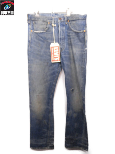 LEVI'S VINTAGE CLOTHING S501XX/1944/大戦モデル/44051-0065 リーバイス【中古】[▼]
