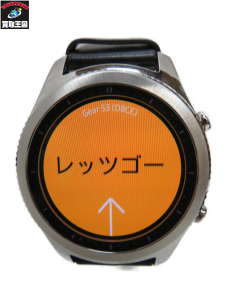Galaxy Gear S3 classic 【中古】[▼]