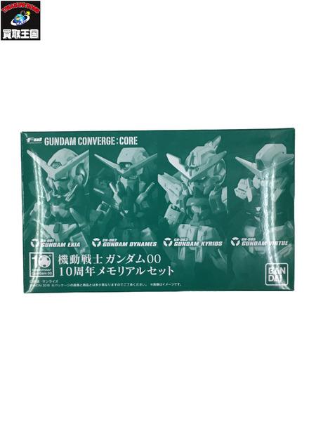 コンバージ:CORE 10周年メモリアルセット【中古】