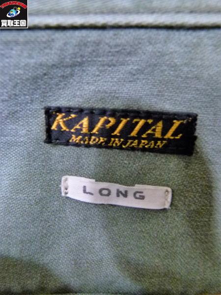 KAPITAL ヴィンテージサテンウエスターナー スイマル刺繍 L キャピタルpjLMVqUGSz