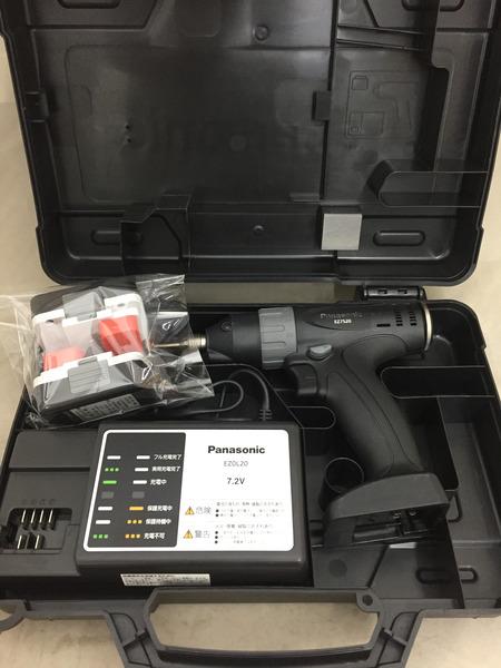 Panasonic パナソニック 充電マルチインパクトドライバー EZ7520【中古】