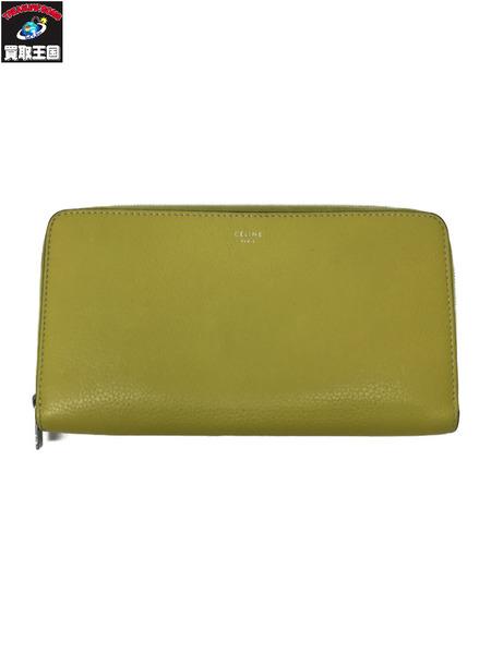 Chelsea F.C Nylon Wallet SR