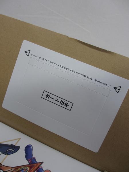遊戯王 モンスターアートボックスhCQdtsr