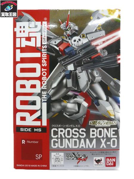 ROBOT魂 クロスボーンガンダム X-0【中古】