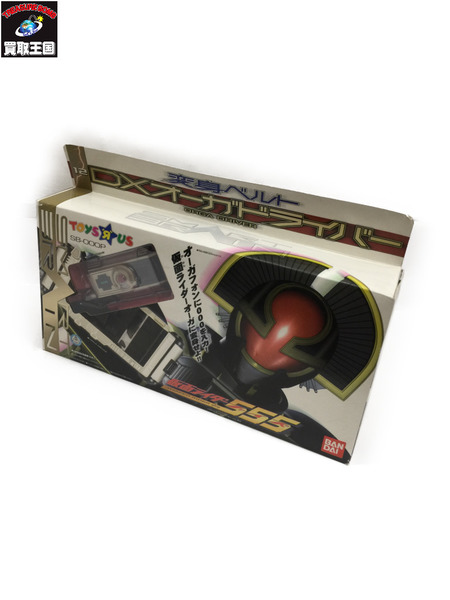 仮面ライダー555 DXオーガドライバー 変身ベルト 動作確認済み 仮面ライダーファイズ 仮面ライダーオーガ 【中古】