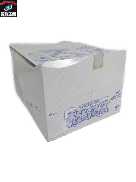メガハウス おうちでアイス 10種【中古】