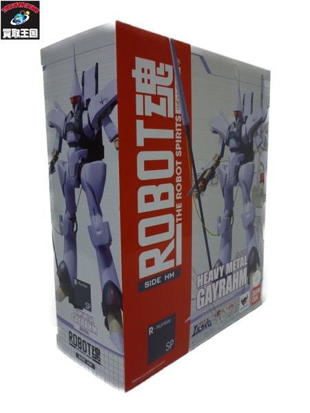 ROBOT魂 ガイラム【中古】