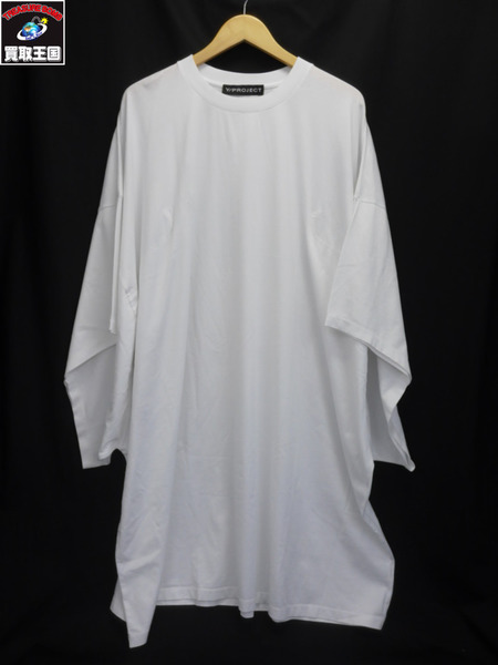 Y/PROJECT ワイプロジェクト ビッグシルエット ロゴ刺繍 Tシャツ L【中古】