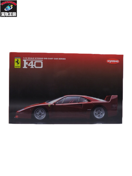 京商 1/12 Ferrari F40 【中古】