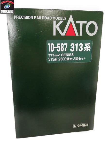 KATO 10-587 313系2500番台 3両セット【中古】