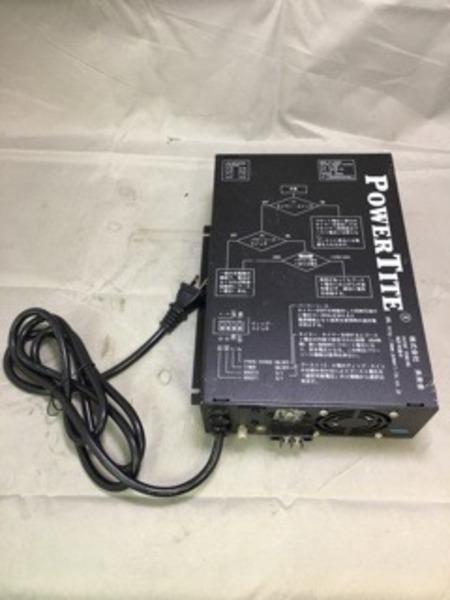 未来舎製 POWER TITE バッテリー充電器 12V CH-1225GTP【中古】