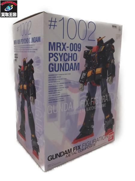 ガンダムFIX #1002 メタルコンポジット サイコガンダム【中古】