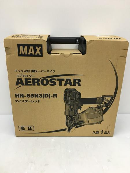 MAX マックス釘打ち機 エアロスター【中古】